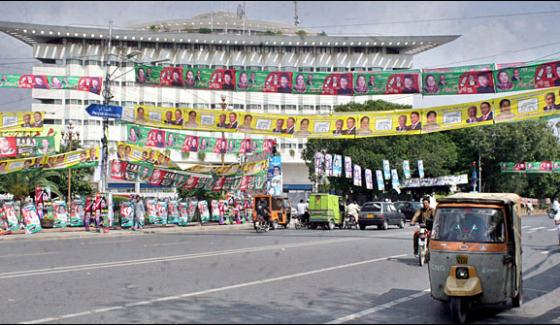Imran Khan And Ppps Rally Will Be Held Today