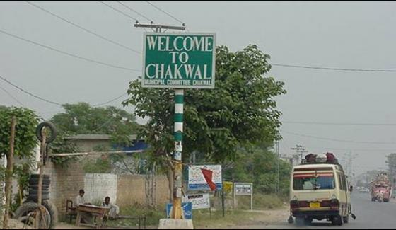 Chakwal 4 Dead In Trailer Crash