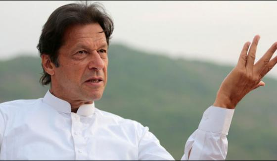 Imran Khans Capable Bail Warrant Issued