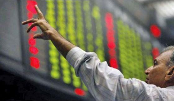 The Mixed Trend In The Pakistan Stock Exchange