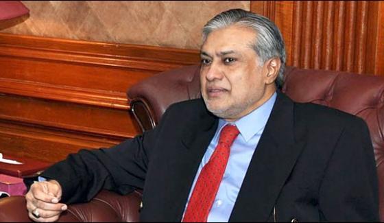 Accountability Court Calls Ishaq Dar On September 20
