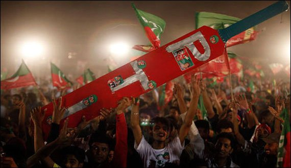 Pakistan Tehreek Insaf Announced Intra Party Elections In Different Countries