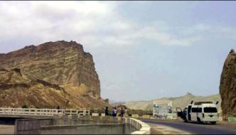 Hingol National Park Baluchistan Natural Beauty