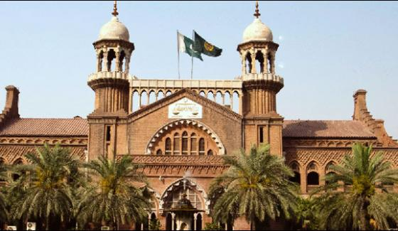 Lhc Full Bench To Take Up Punjab Govts Appeal Against Model Town Case Verdict