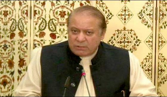 Nawaz Sharif Addresses Press Conference At Punjab House