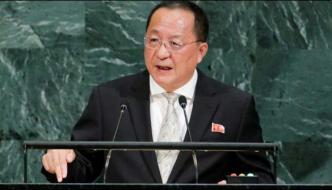 Us Initiated The Declaration Of War North Korea