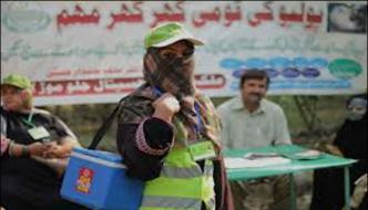 Polio Virus Completely Eradicate Soon From Pakistan