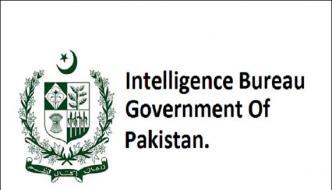 Private Tv Puts False Chargessays Intelligence Bureau