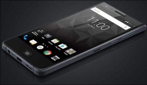 Blackberry Preparing To Launched Its Smart Phone
