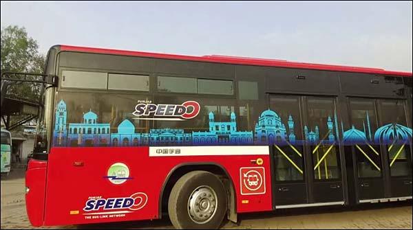 Cm Punjab Inaugurates Speedo Bus Service In Multan