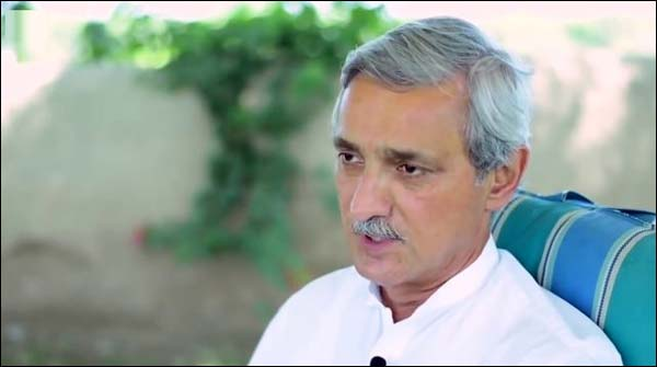 Jehangir Tareen Did Not Tell The Aggregate Agricultural Income To Ec Sc