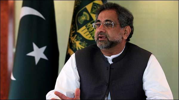 Did Not Ask For Ishaq Dar Resign Pm Shahid Khaqan