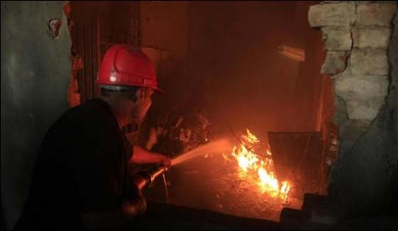 Lahore Fire In Station Was Controlled