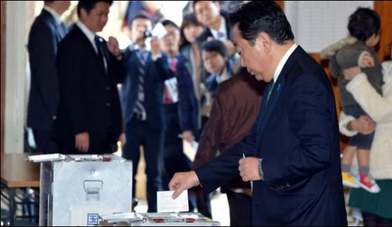 Voting Starts In Japan Before General Election