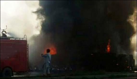 Woman Killed By A Trailer Collision On Karimabadbridge