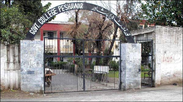 Khyber Pakhtunkhwa Fata The Protest Of The College Teachers Continued On The Fourth Day