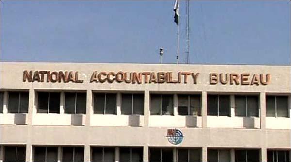 Prosecution Team Was Tried On Anarchy Nab
