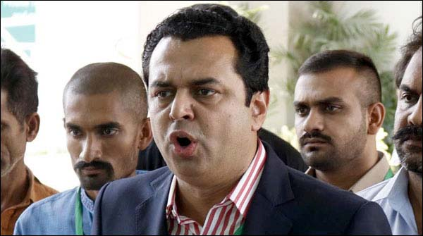 No Political Worker Or Leader Is Involved Todays Clash Talal Chaudhry