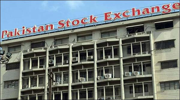 Pakistan Stock Index Came At The Lowest Level Of The Year
