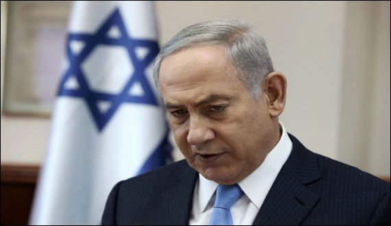 United States Decision For Quiting Of Unesco Is Courageous Israel