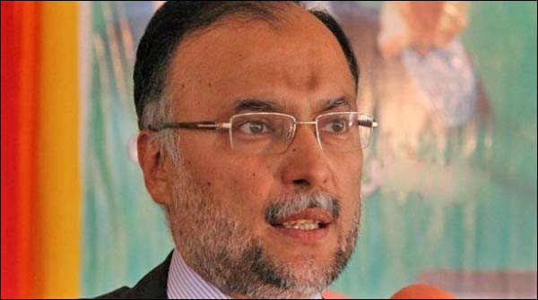 Ahsan Iqbal Takes Notice Of Incident In Accountability Court