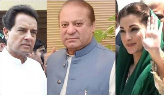 Nawaz Sharif Mariam And Safdar Likely To Be Indicated Today
