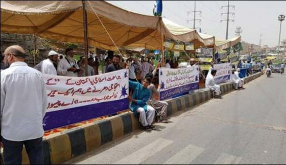 Today Jamaat E Islami Protest Against K E