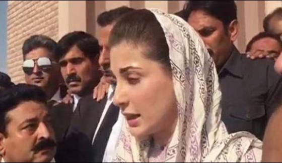 What Is Wrong In The Court Is Miserable The Interior Ministry May Investigate Maryam Nawaz