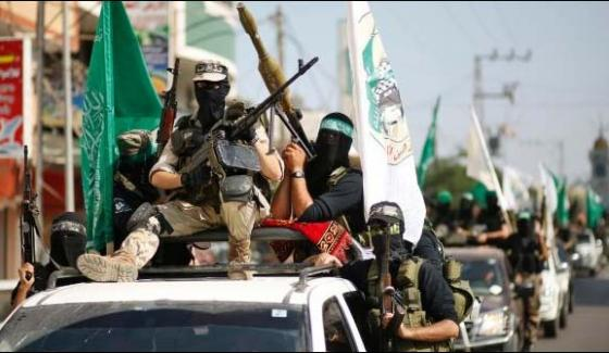 Hamas Will Have To Throw Weapons Israel
