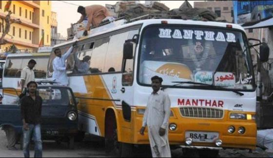Entrance Of Inter City Buses In Karachi And Order To Shut Down