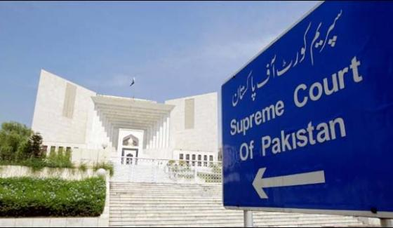 Sharif Family Pleads Sc To File One Corruption Reference Instead Of Three