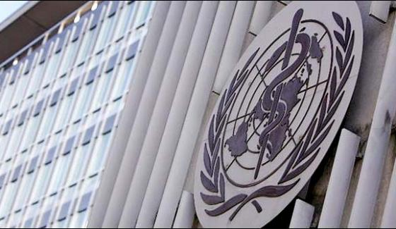 World Health Organization Establish Cognitive Disorders Commission