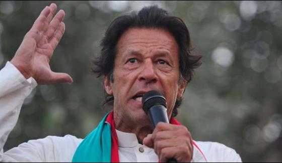 Imran Khan Submit Details Of Property In The Ssp Torture Case