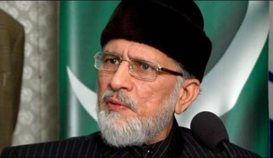 Anarchy Spreads In The Court On The Order Of Godfather Tahir Ul Qadri