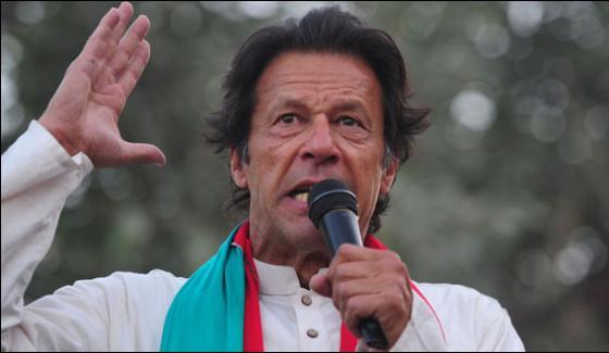 Zardari Talking About Corruption Is Sign Of Doomsday Imran Khan
