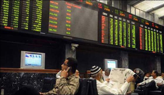 Stocks Exchange Ends On Positive Note Gaining 490 Points