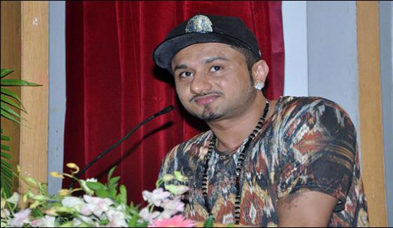 Honey Singh Offered Rs 25 Crore To Write Auto Biography