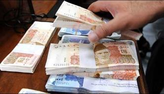 Issuance Of Rs 70 Billion Loan To The Smallest Consumers