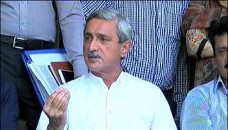 Jahangir Tareen Documents Contain Controversial Things Cj