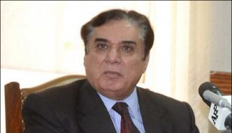 Will Take Action Against Unfair And Corrupt Officers Chairman Nab