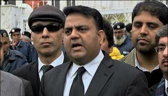 Ecp Is Bound To Respect Imran Khan Fawad Chaudhry