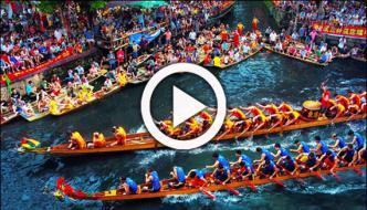 Traditional Dragon Boat Race In Panama