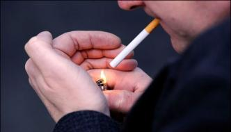 Operation In Uk Gets Conditional On Giving Up Smoking