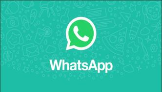Whats App Introduces New Feature To Show Live Location