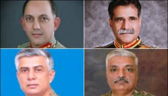Four Major Generals Promoted To Lieutenant General