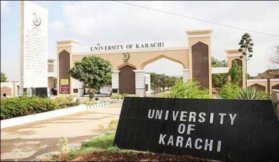 Karachi University Jumps To 193 In Top Asian Universities List