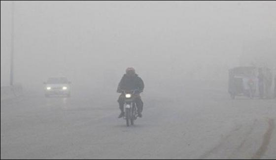 The Fog Of Punjab In Punjab The Highest Level Of View In Most Areas