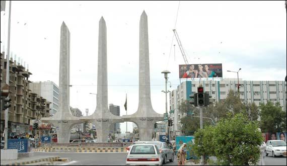 No Chance Of Rain In Karachi Met Office