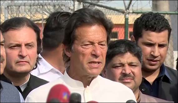 Anti Terrorist Court Approved Bail Of Imran Khan In 4 Cases
