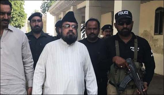 Mufti Abdul Qavi Released On Bail In Qandeel Baloch Murder Case